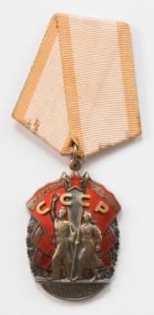 JL Badge of Honour-1